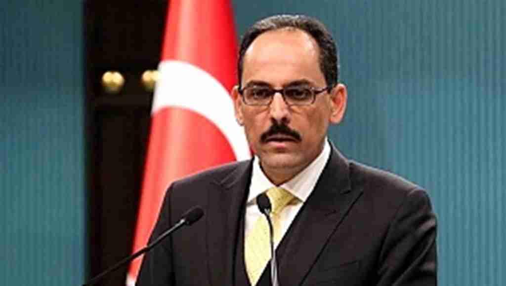 ABD'den gelen PKK/PYD açıklamasına Türkiye'den ilk tepki: