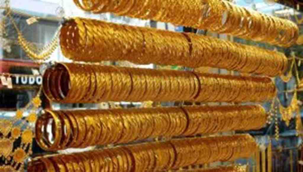 Döviz kurunun yükseldi, serbest piyasada altın fiyatları tavan yaptı!