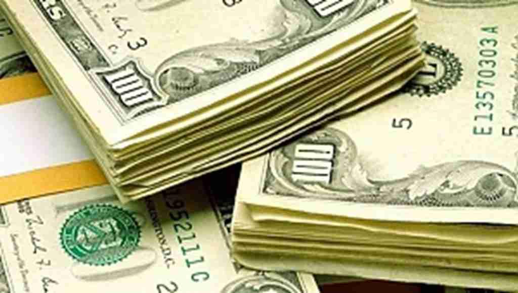 Dolar kuru 6 haftanın dibini gördü