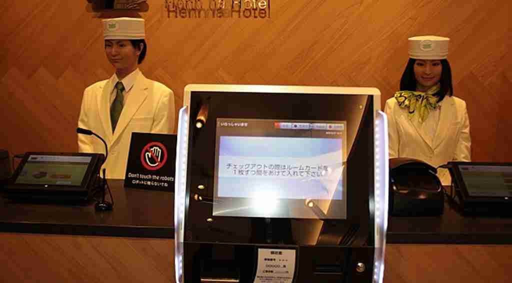 Dünyada bir ilk... Böyle otel yok
