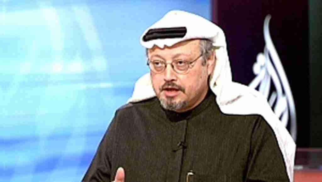 Kayıp Suudi Gazeteci olayına karışan 15 kişinin kimliği açıklandı