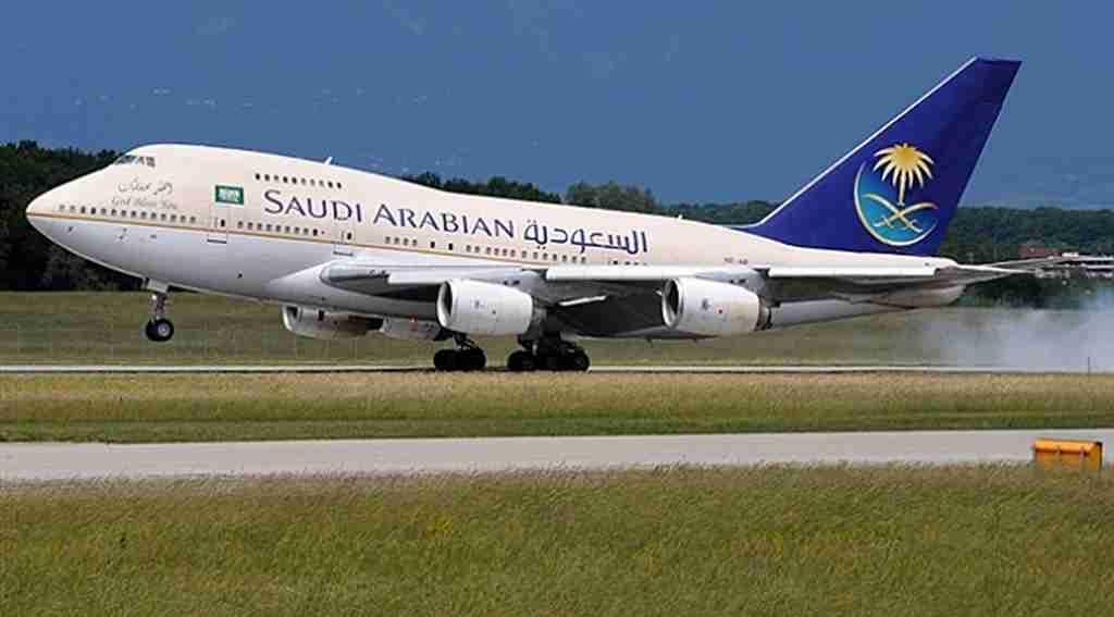 Suudi uçağında bulundu. Piyasa değeri 14 milyon TL....