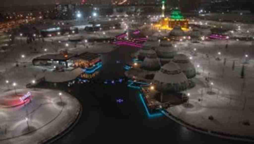 Elazığ'da kar yağışı, muhteşem görüntülere sahne oldu!