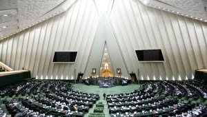 İran meclisi, ABD ordusunu resmen terörist ilan etti