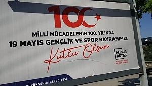 Büyükşehir Belediyesi'nin afişi tepki çekti, Yapılan açıklama ise tatmin etmedi - Bursa Haberleri