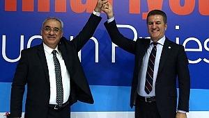 DSP'den İstanbul Seçimiyle İlgili Yeni Açıklama