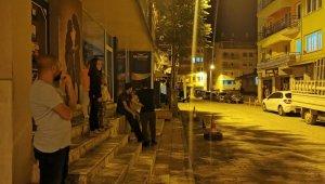 Tunceli'de 4,5 büyüklüğünde deprem