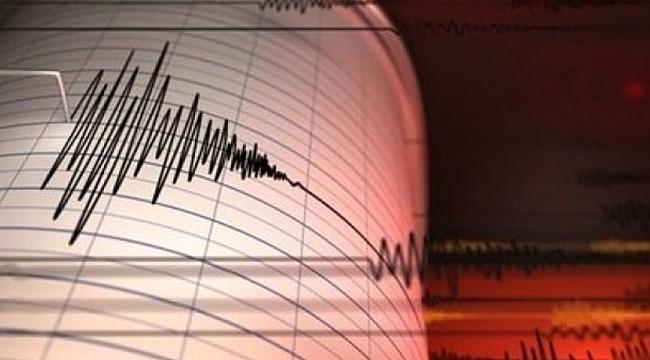 Son dakika: Ankara'nın merkezinde korkutan deprem!