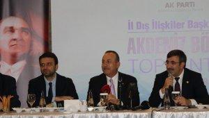 """Bakan Çavuşoğlu: """"Büyük bir oyunu bozduk, sahadaki kazanımlarımızı masada kaybetmedik"""""""