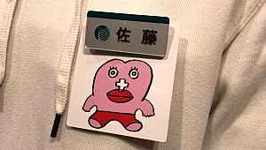Japonya'da bir mağaza regl olan çalışanlarına rozet taktırdı