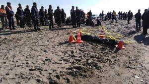 Kayıp bekçilerden birinin cansız bedeni bulundu