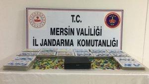 Mersin'de sendika binasına kumar operasyonu