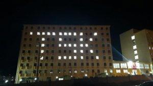 Elazığ'da öğrencilerden Mehmetçiğe destek