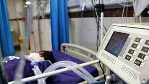Türkiye'deki dev bankanın şube müdürü, koronavirüs nedeniyle hayatını kaybetti