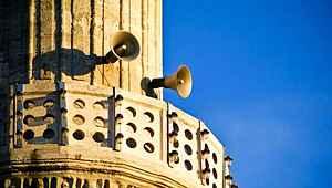 Duyan kulaklarına inanamadı! İzmir'de cami hoparlörlerinden