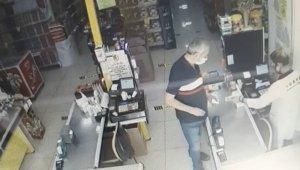 Bursa'da kayıp alarmı...Alzheimer hastası adamdan haber alınamıyor - Bursa Haberleri
