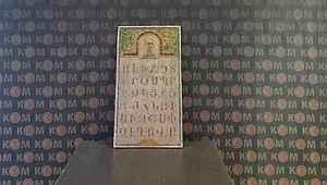 Hatay'da İbranice yazılmış tablo ele geçirildi