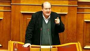 Yunan milletvekilinden çarpıcı itiraf: