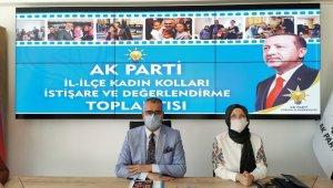 """AK Parti Çorum İl Başkanı Ahlatcı: """"Ayasofya'da cuma namazını hep birlikte kılacağız"""""""