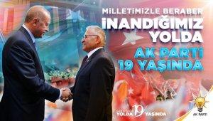 """Başkan Büyükkılıç'tan """"19. kuruluş yıldönümü"""" mesajı"""