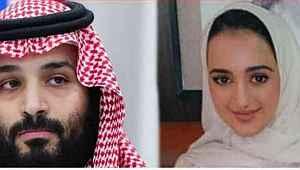 Suudi Arabistan'da 'taht oyunları'