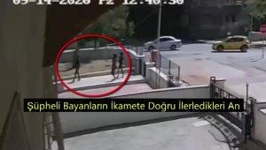 Para kasasını çalan hırsızlar önce kameralara, sonra polise yakalandı