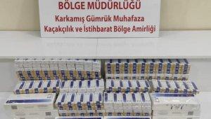 Sınır kapısında bin 250 paket kaçak sigara ele geçirildi