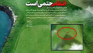 İran'ın dini lideri Hamaney'den Trump'a dronelu intikam mesajı