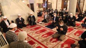 İdlib şehitleri için Kur'anı Kerim okundu, dua edildi