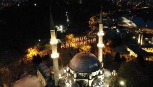 Eyüpsultan Camii bu yılda ilk iftarda boş kaldı
