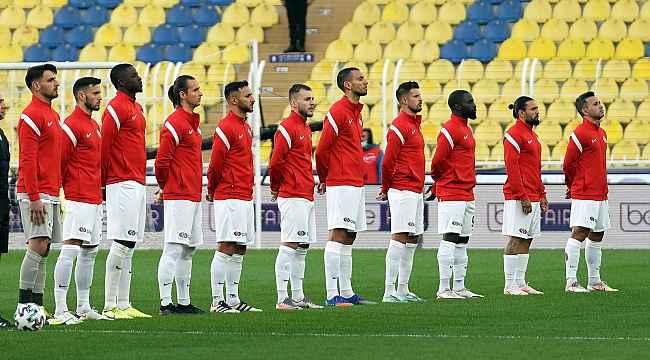 Süper Lig: Fenerbahçe: 0 - Gaziantep FK: 0
